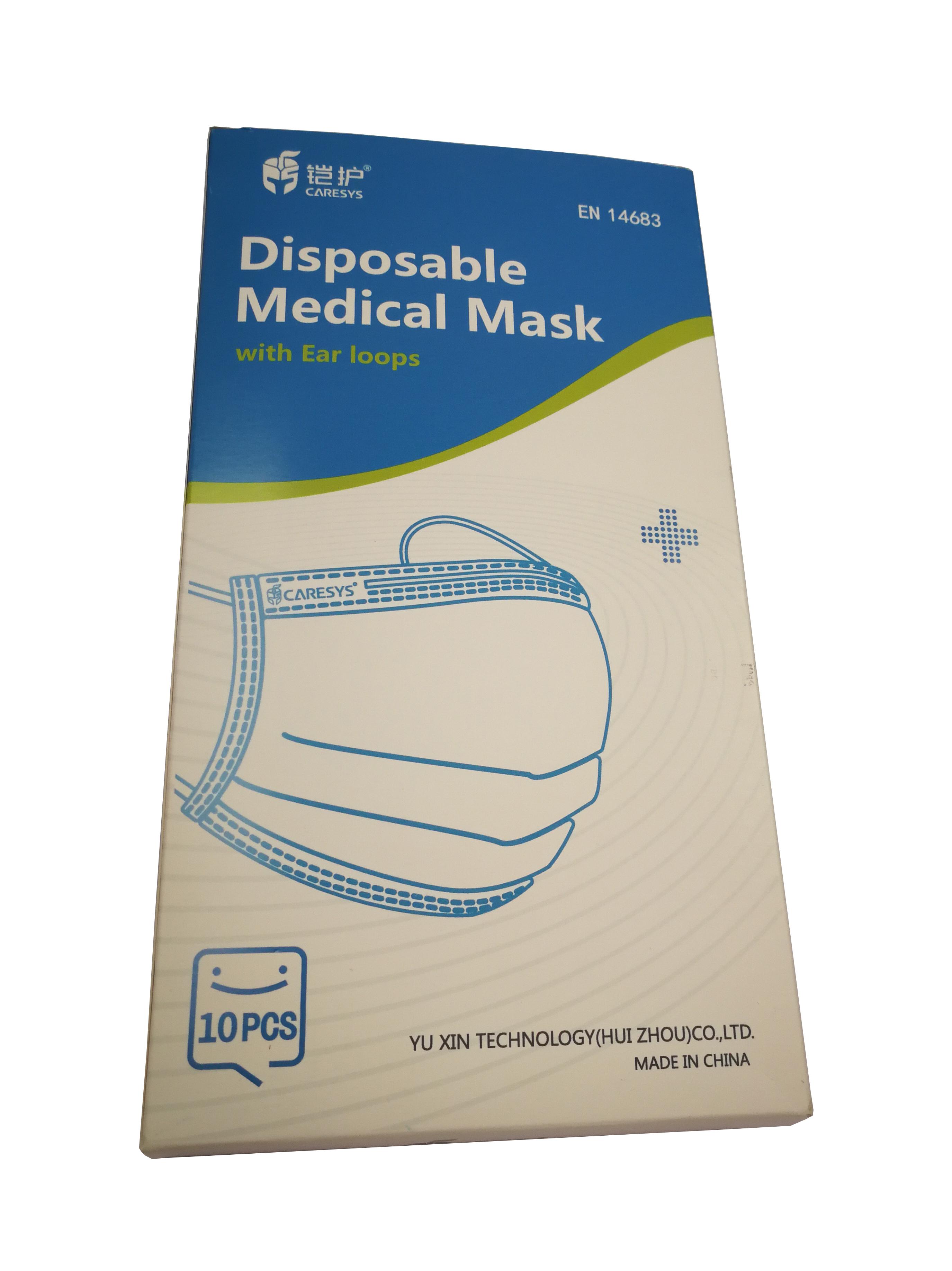 Masks|Medical Products|YUXIN technology (huizhou) co., LTD.